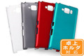 P-02E Hard Cover + Screen protector set
