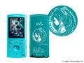 Sony Walkman NW-S764 Hatsune Miku Limited Edition