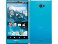 Docomo Sharp SH-01G Aquos Zeta IGZO Edgest Phone Cyan Blue