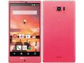 Docomo Sharp SH-01G Aquos Zeta IGZO Edgest Phone (Coral Pink)