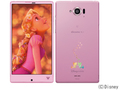 Docomo Sharp SH-02G Disney Aquos IGZO Edgest Phone Light Pink