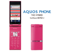 Softbank Sharp 007SH Aquos Hybrid Android Phone Pink