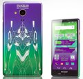 Sharp SH-M02-EVA20 Limited Edition Phone