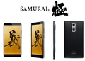 Freetel Samurai Kiwami Android Phone