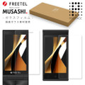 Freetel Musashi Premium Glass Screen protector set