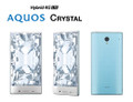Softbank 305SH Sharp Aquos Crystal Blue