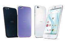 Docomo Sharp SH-03J Aquos R Phone