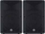 2 x Yamaha DBR15 15'' PA Speakers