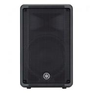 "2 x Yamaha DBR10 10"" PA Speakers"