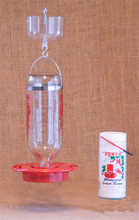 The Best 1 Hummingbird feeder kit, complete with bee and wasp proof hummingbird feeder, ant moat, nectar mix and a small cleaning brush for the feeding ports.  It still comes in a great gift box package.