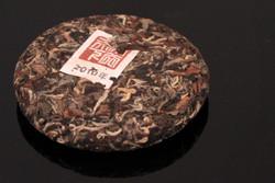 Oriental Beauty Cake