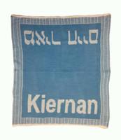 Custom Knit Jewish Baby Blanket - Hebrew Name