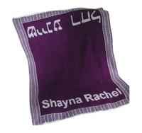 Custom Knit Baby Blanket | 2 Hebrew Names
