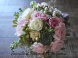 Succulents and Flower Wedding Bouquet Blush