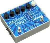 Electro-Harmonix STEREO MEMORY MAN WITH HAZARAI Digital Delay/Looper 9.6DC-200 PSU included