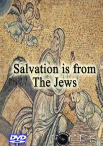 Salvation is from the Jews DVD - Roy Schoeman