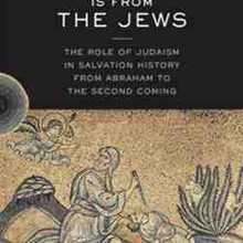 Salvation is from the Jews - Book by Roy H. Schoeman