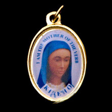 Our Lady of Kibeho Medal (oval)