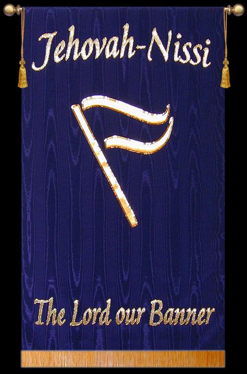 Jehovah jireh the lord our provider christian banners for Jehovah nissi