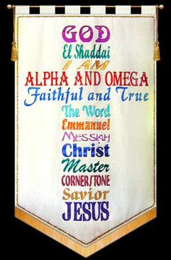 13 Names of God