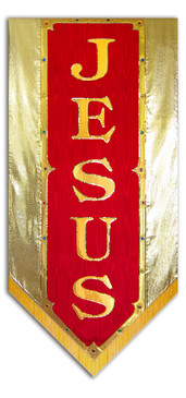 SALE BANNER - JESUS - Vertical with-Gold Lame Side Panels - 7' x 42""