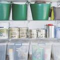 Large Tubtrugs help keep your garage organised.