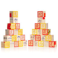 Uncle Googse Wooden Blocks - Mandarin (32 blocks)