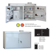 Buy MC5 Outer Medicine Cabinet 66cm(H) x 100cm(W) x 30cm(D) CDC21 Inner Cabinet 30cm(H) x 21cm(W) x 27cm(D) (SUN-MCDC521) sold by eSuppliesMedical.co.uk