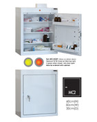 Buy Medicine Cabinet - 3 Shelves & 2 Door Trays, 1 Door - 60cm(H) x 50cm(W) x 30cm(D) - No Light (SUN-MC2/NL) sold by eSuppliesMedical.co.uk