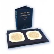 Buy Ishihara Colour Vision Book 38 plate, Each (SGR-226-I38) sold by eSuppliesMedical.co.uk