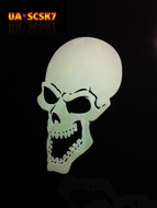 Screamer Skull Airbrush Stencil #7