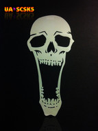 Screamer Skull Airbrush Stencil #5