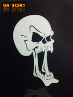 Screamer Skull Airbrush Stencil #1