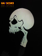 Screamer Skull Airbrush Stencil #2