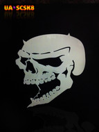 Screamer Skull Airbrush Stencil #8