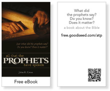 All That the Prophets have Spoken eBook Cards (pack of 25)