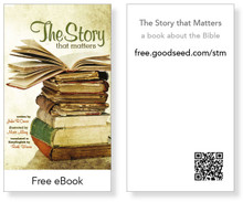 The Story that Matters eBook Cards (pack of 25)