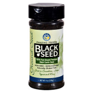 Black Seed Black Cumin Seed - Ground - 4 Oz