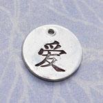 chinesesymbols1.jpg