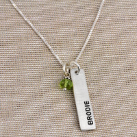 Hand stamped sculpted long rectangle