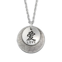 Chinese Love on Chinese Scroll Necklace