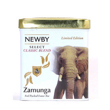 Zamunga Loose Tea Caddy