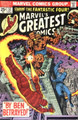 Marvel's Greatest Comics #52