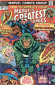 Marvel's Greatest Comics #59