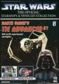 Darth Vader's Tie Advanced X1 #8