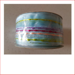 Christmas Ribbon Blue with Coloured Stripes 38mm is a beautiful bright and vibrant coloured carnival Ribbon