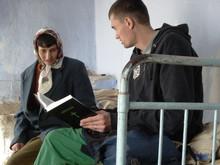 Adult Bible for Moldova