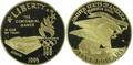 1995 $5 Commemorative Gold (Stadium) -- PROOF