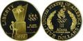 1996 $5 Commemorative Gold (Cauldron) -- PROOF