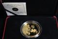 2007 $500 CANADA 5 oz GOLD COIN (Queen Elizabeth 60TH Wedding)